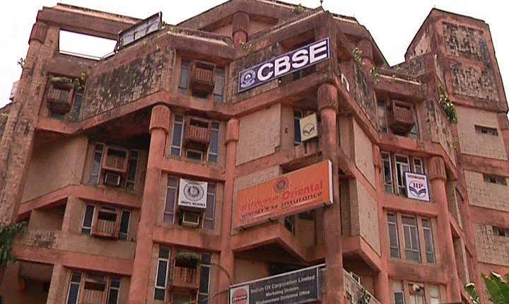 , CBSE evaluation errors: 7 teachers from Bhub region facing music