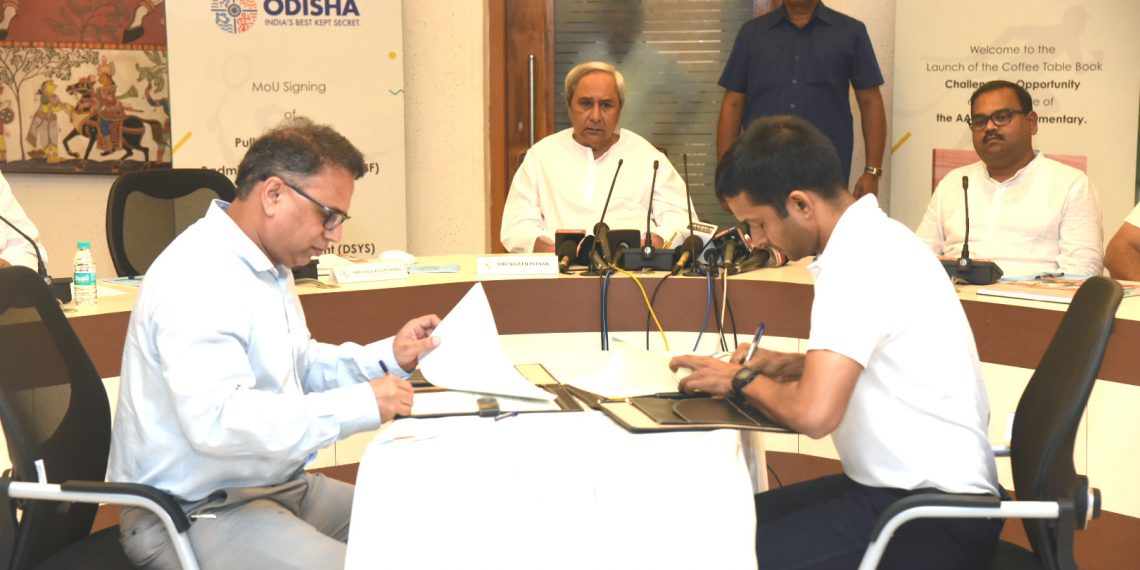 Pullela Gopichand Badminton Foundation, Gopichand academy signs MoU with Odisha govt