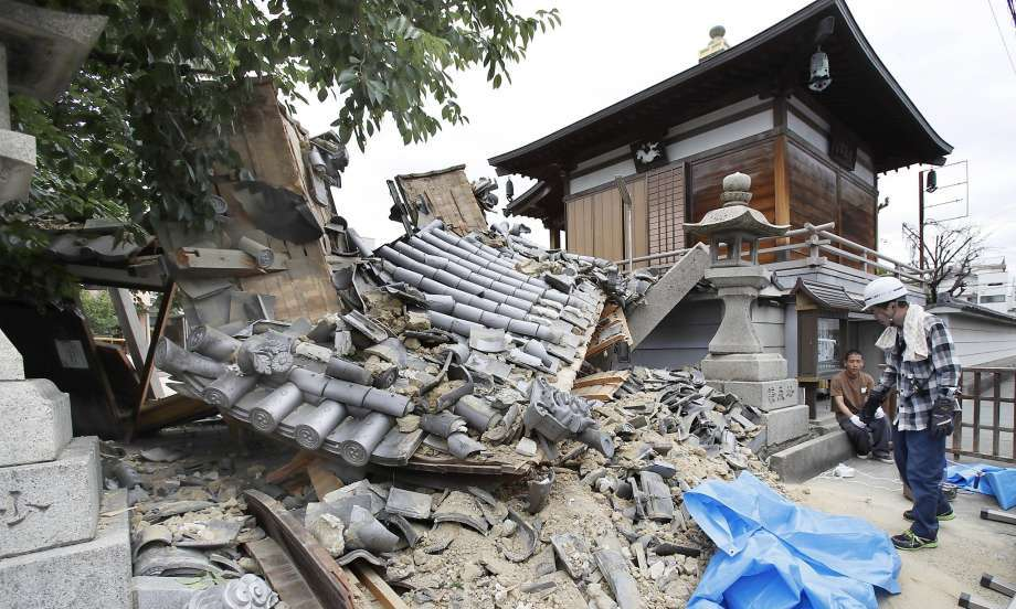 earthquake, Osaka quake leaves three dead, dozens injured