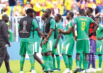 Senegal players look dejected after losing to Colombia which ended their World Cup campaign in Russia