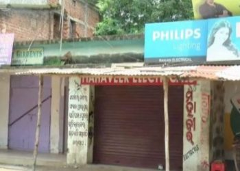 12-hour Banapur bandh