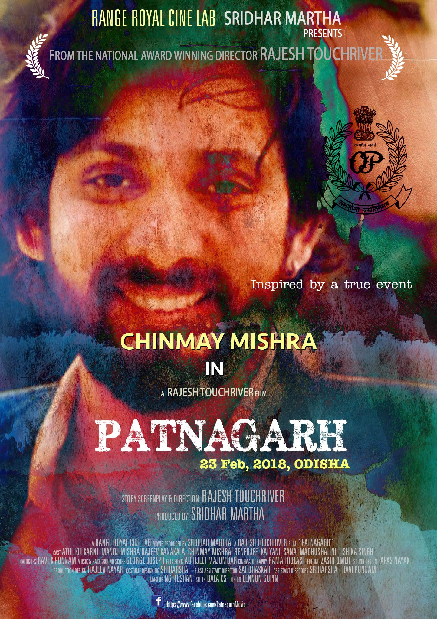 first look of film 'PATNAGARH'