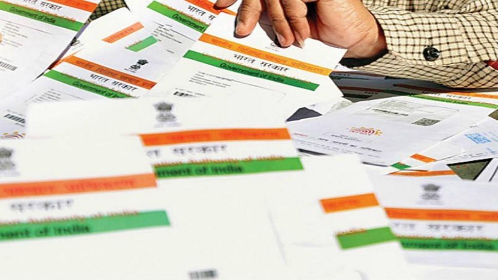 AAdhaar, Aadhaar not mandatory to avail NHPM benefits