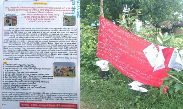 Maoists, Maoist posters surfaced after a long lull in Bargarh
