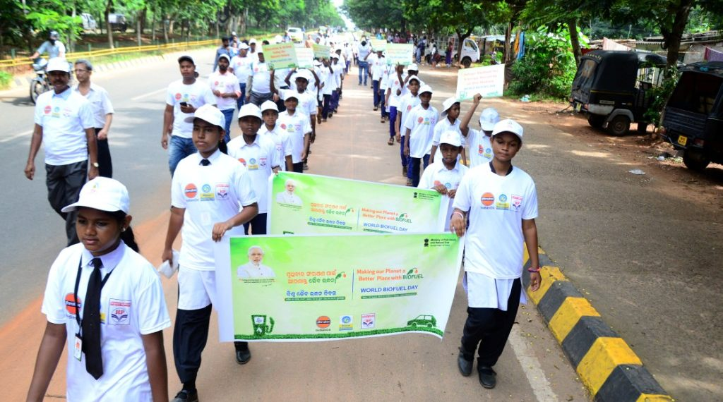 , STATE OBSERVES WORLD BIO FUEL DAY