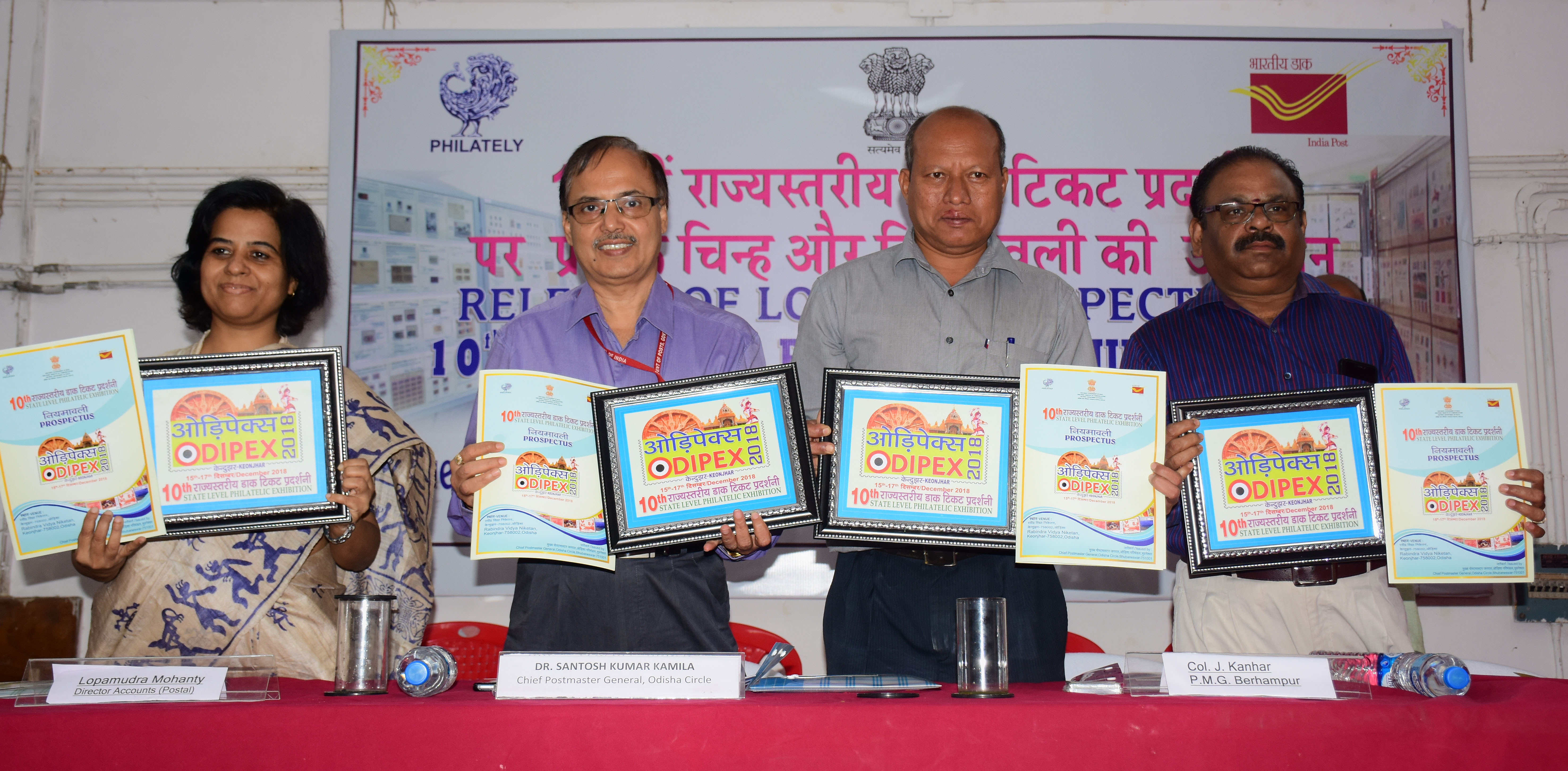 Logo of Odipex-2018 released - OrissaPOST