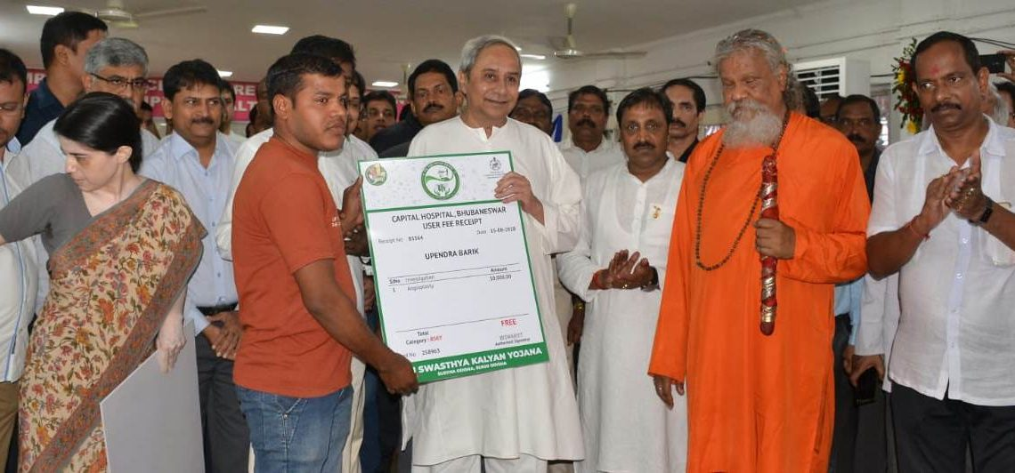 CM, CM launches health scheme on rain-hit Independence Day