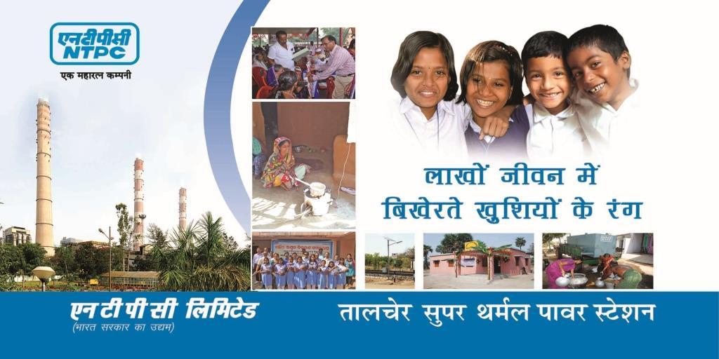 Goodwill-advt-on-CSR-Hindi-2018