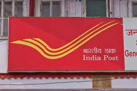 Post, Postal stamp on Utkal University