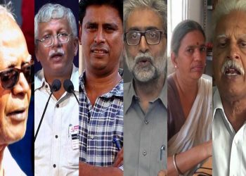File photos of Stan Swamy, Vernon Gonsalves, Arun Ferreira, Gautam Navlakha, Sudha Bharadwaj, Varavara