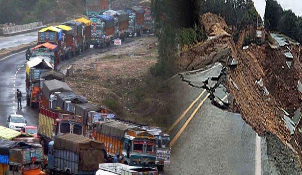 Landslide, Landslide blocks Jammu-Srinagar national highway