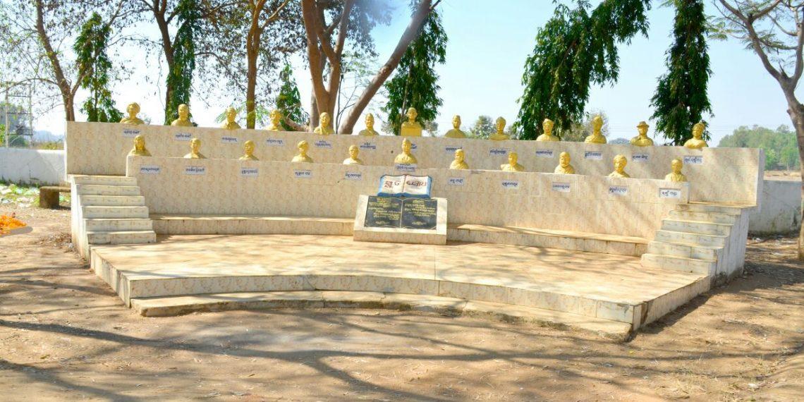 The heroes of Papadahandi
