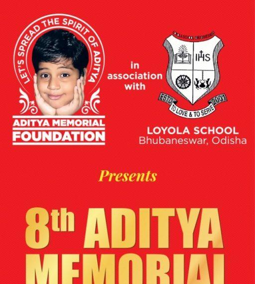 , 8th Aditya Memorial Quiz tomorrow