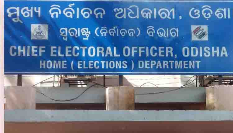 general elections, Chief Electoral Officer to hold all party meeting today