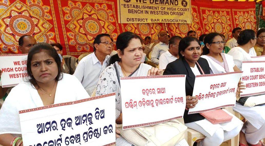 Demand, Demand for HC bench in western Odisha intensifies