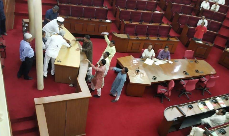 Adjourned, House adjourned for day after Oppn ruckus