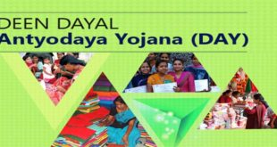 Antyodaya Yojana, Antyodaya rice misappropriated, villagers approach Sub-Collector