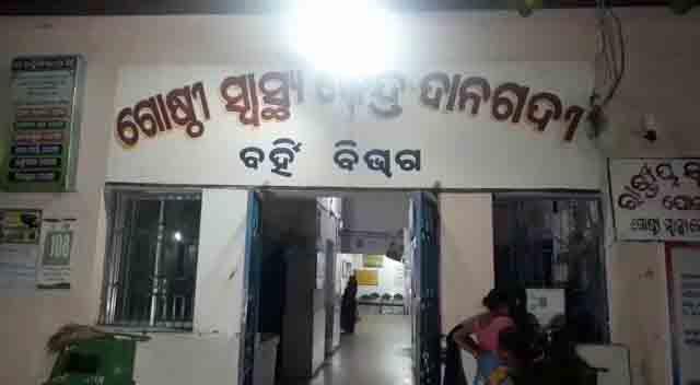 injured, Teacher among 5 killed, 4 injured in road mishaps