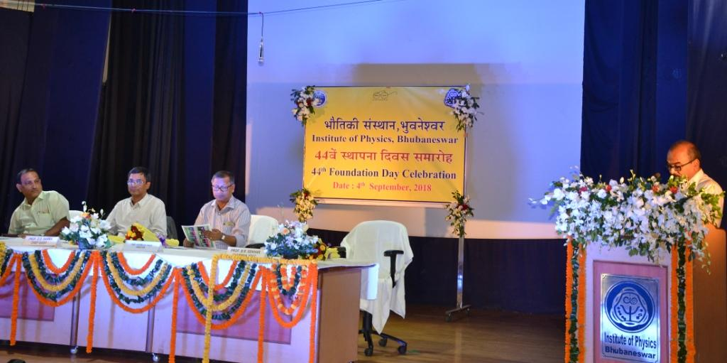 , 44th Foundation Day of Institute of Physics