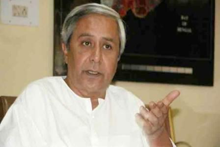 CM, CM Naveen Patnaik launches star rating programme for industries