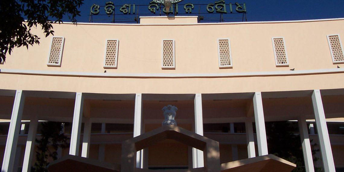 Uproar, Din in House over Dama insinuations