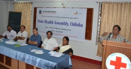 Biju Swasthya Kalyan Yojana, Meet on health advocates strong govt healthcare system