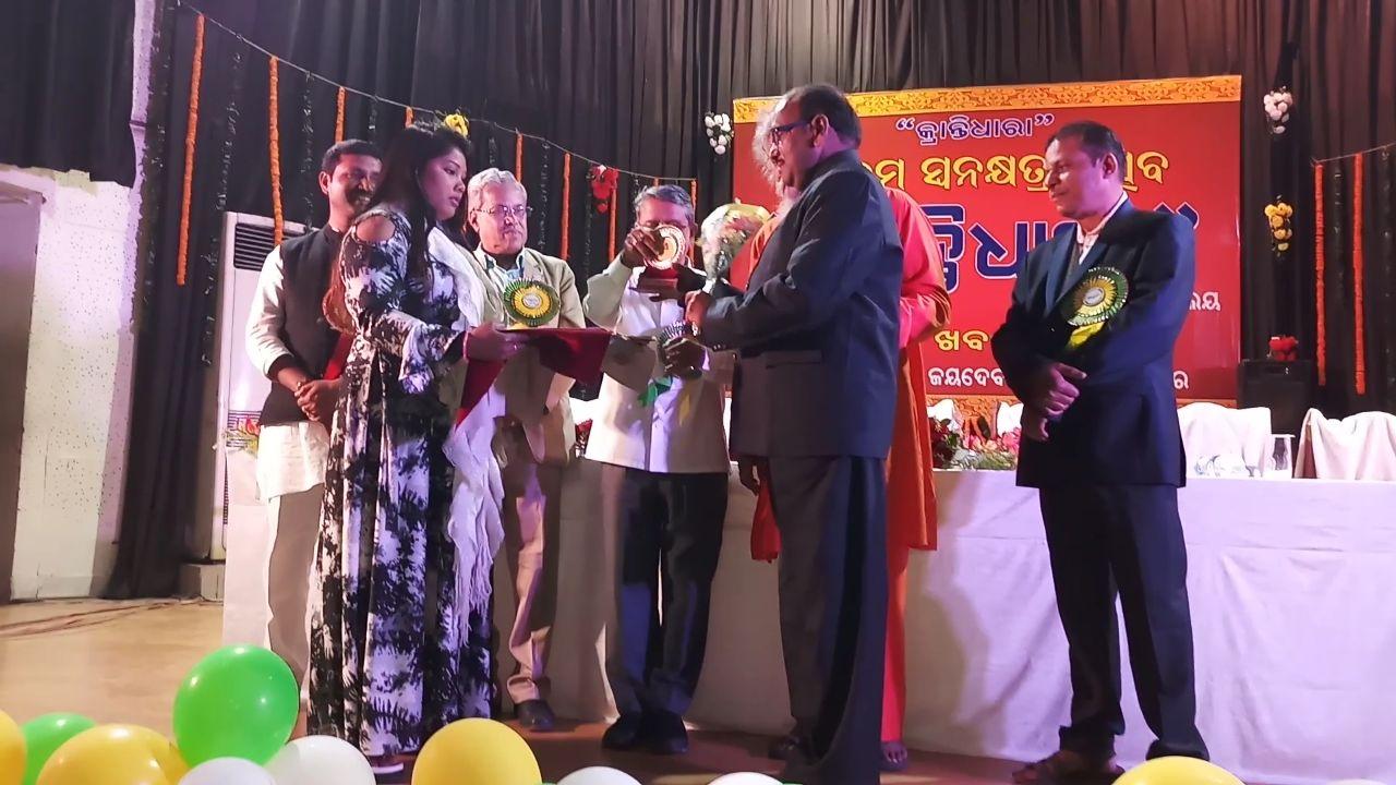 Sashidhar Biswal