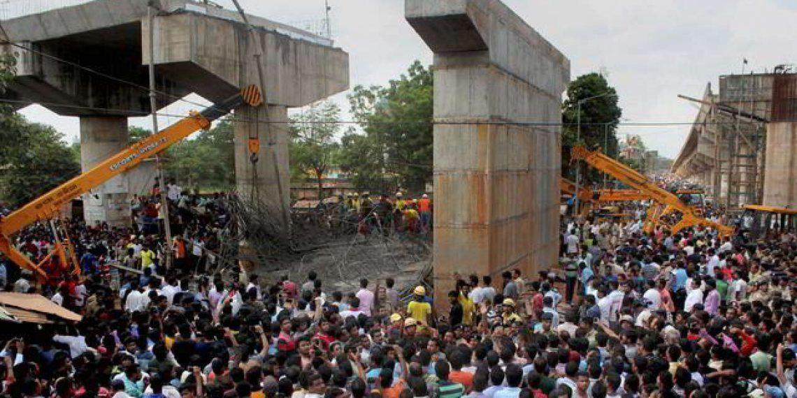 Bomikhal overbridge