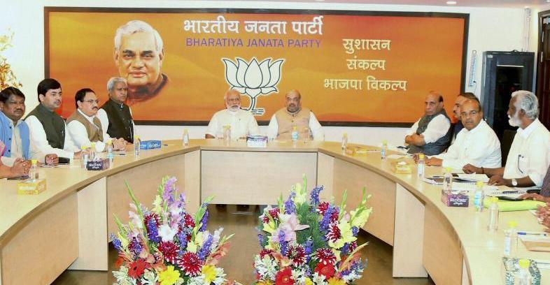 BJP, BJP national meeting to begin today