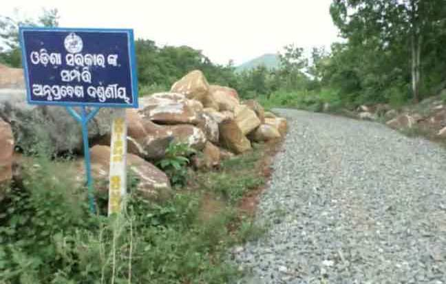 A state government signboard showing the territory belongs to Oidsha