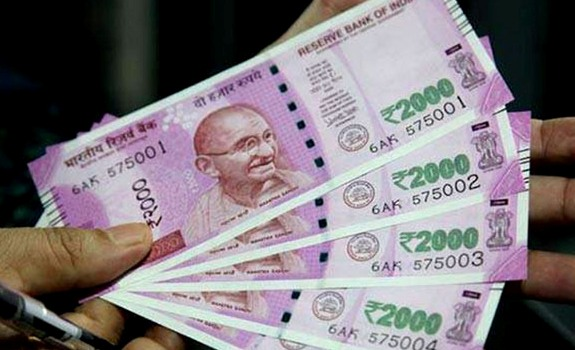 rupee, Rupee recovers from record low