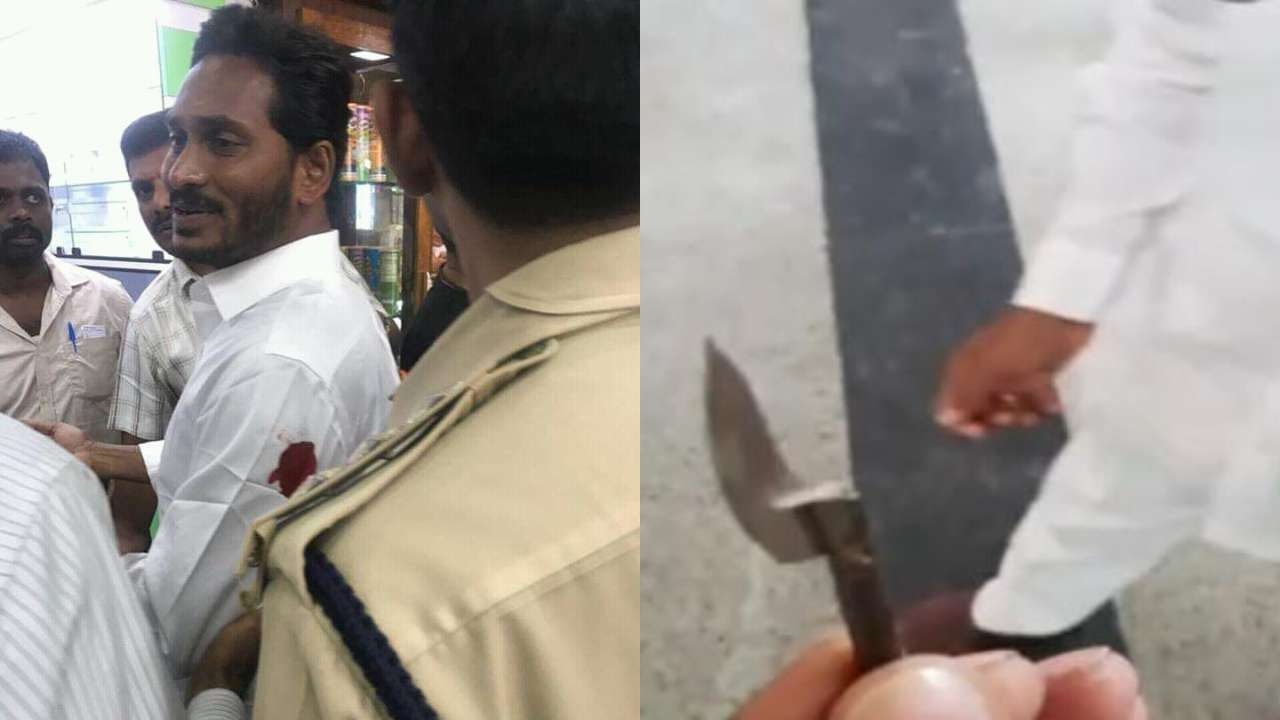 Image result for y.s jaganmohan reddy knife attack