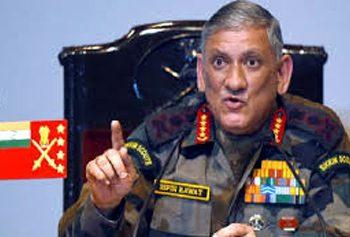 Army chief Gen. Bipin Rawat.
