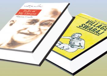Bokks of Mahatma Gandhi