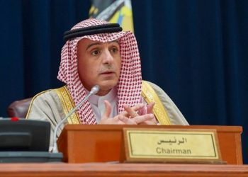 Saudi FM Al-Jubeir vows 'fair probe' into Khashoggi's death