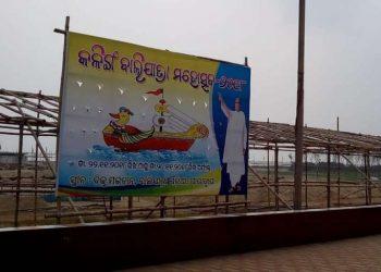 Kalinga Baliyatra All is well sans guest list