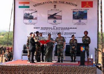 Deolali artillery centre inauguration.
