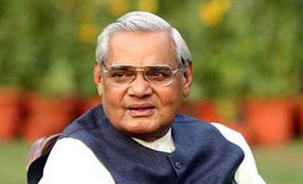 Former Prime Minister Atal Bihari Vajpayee (PTI)