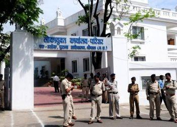 Lokayukta Madhya Pradesh