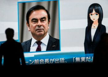 The Tokyo court has already rejected Carlos Ghosn's appeal for bail several times ( Behrouz MEHRI)
