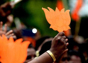 BJP logo, (AFP)