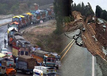 A composite image of the landslide and the traffic in J&K Highway