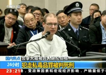 A still image taken from CCTV video shows Canadian Robert Lloyd Schellenberg in court, where he was sentenced with a death penalty for drug smuggling, in Dalian, Liaoning province, China