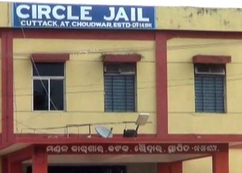 Choudwar Circle Jail