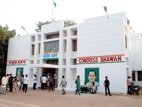 Congress Bhawan in Bhubaneswar