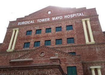 Lahore's Mayo Hospital (Twitter)