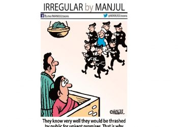Irregular by MANJUL for Orissapost