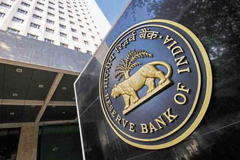 RBI cautions govt over NPA spike in MUDRA loans