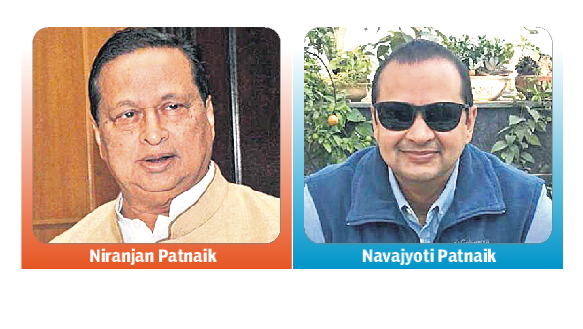 , Niranjan, son in soup for involvement in fraud