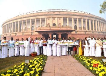 The suspension of 45 Lok Sabha members belonging to AIADMK and the TDP is likely to be revoked